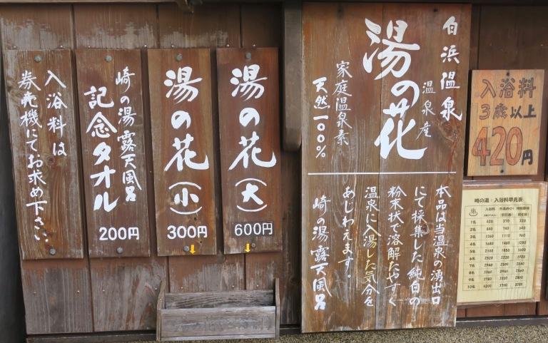 japan-pics-1-12