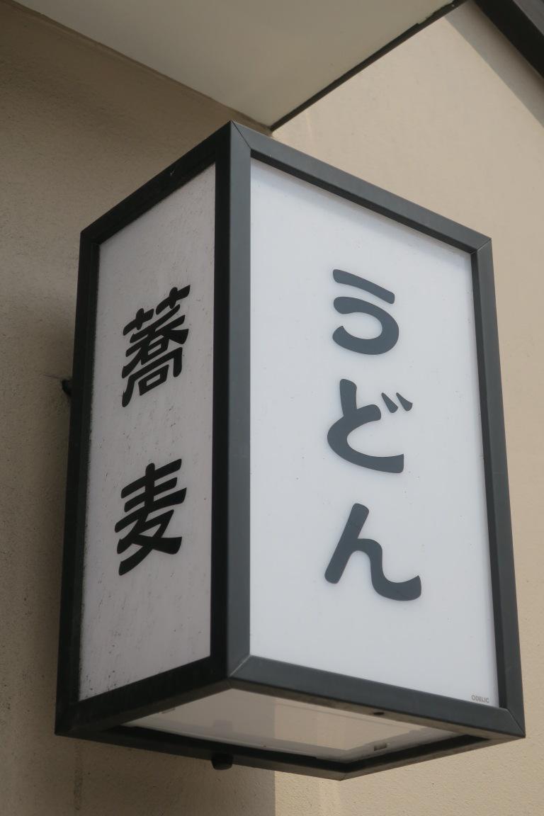JAPAN PICS - 1 (39).jpg