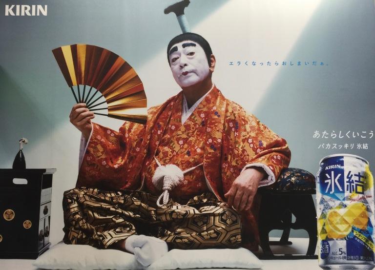 japan-pics-1-44