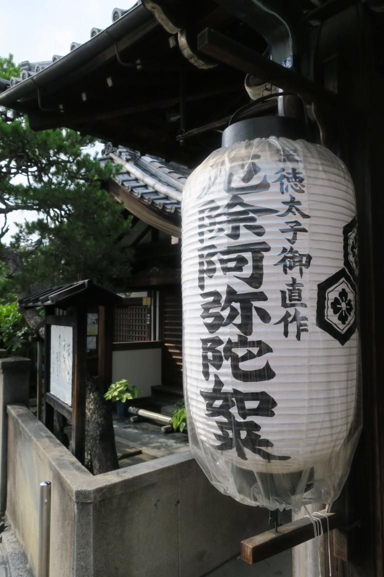 japan-pics-1-74