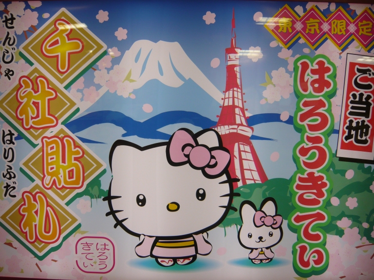 06_japan_travel_photography_hello_kitty