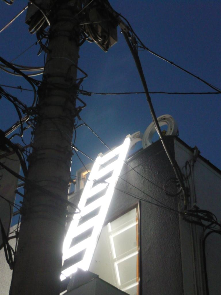 15_japan_travel_pictures_light-ladder_omotesando