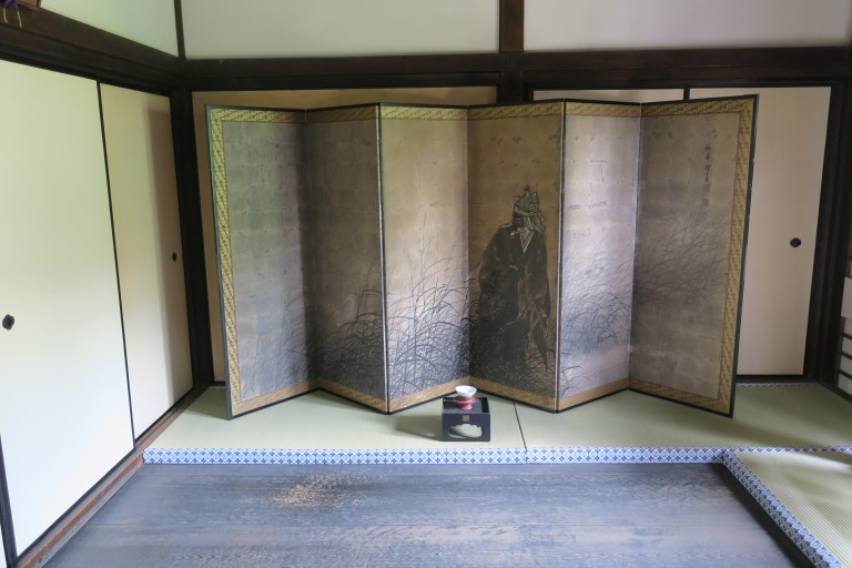 japanese-screen